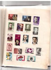 Продам марки разные и разных времен