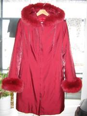 Куртка Зима-весна-осень. Продаю.