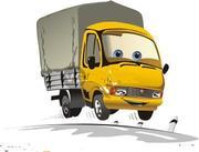 переезд грузчики транспортные услуги грузовое такси перевозки