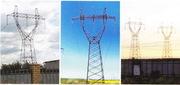 Опоры ЛЭП,  порталы ОРУ,  антенные опоры,  прожекторные мачты,  металлокон
