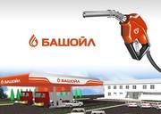 Купить бензин