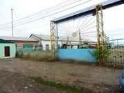 Собственник продает «Чашинский маслосыродельный завод»