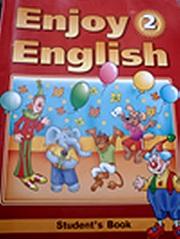 Продам учебник английский 2 класс