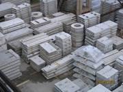 ЖБИ от производителя,  кирпич,  блоки поставки