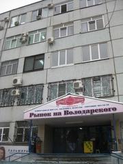 Стоматологический кабинет в центре города
