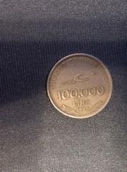 Турция 100.000 лир,  1999