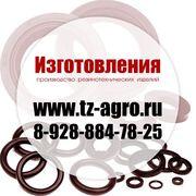 кольцо уплотнительное кдкз