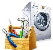Ремонт стиральной машины на дому у клиента