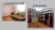 Проодаю 1-комнатную квартиру