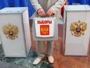 Сбор подписей для регистрации кандидата на выборах