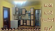 Дом 90 м² на участке 4 сот. в Кургане