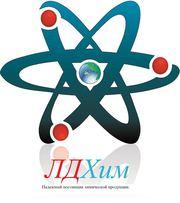 Химическое сырьё,  промышленная химия в Кургане