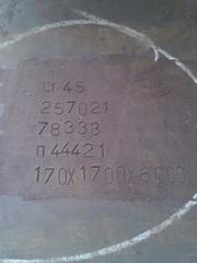 сталь 20 сталь 45 сталь 65Г резка в размер,  остаток остается на складе