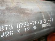 Труба горячекатаная,  Труба сталь 20 Труба сталь 09г2с,  доставка,  резка