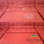 Мы очистим Вашу мебель качественно