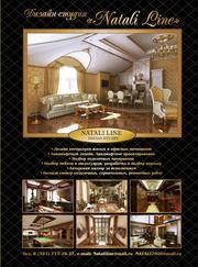 Дизайн дома от профессионалов